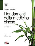 i_fondamenti_della_medicina_cinese