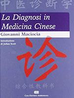 la_diagnosi_in_medicina_cinese