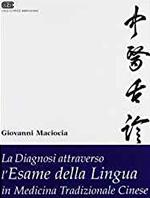 la_diagnosi_lingua